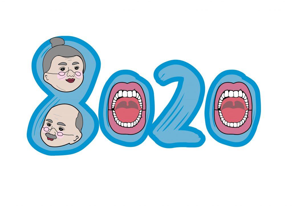 8020護齒運動,預防勝過治療