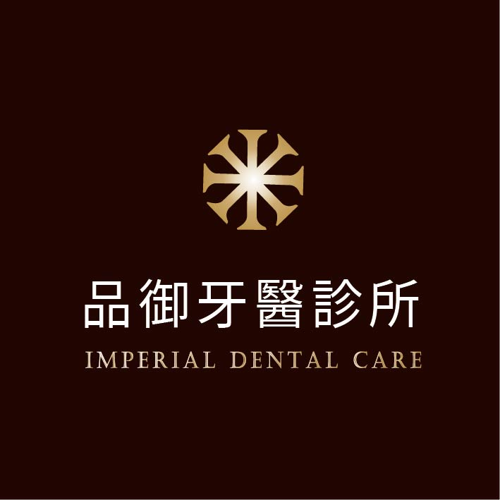 imperial dental care logo
