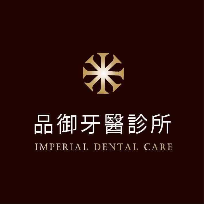 imperial dental care logo