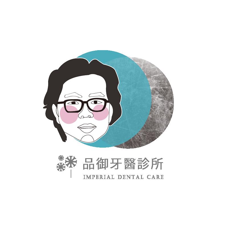 新竹矯正 李威風醫師