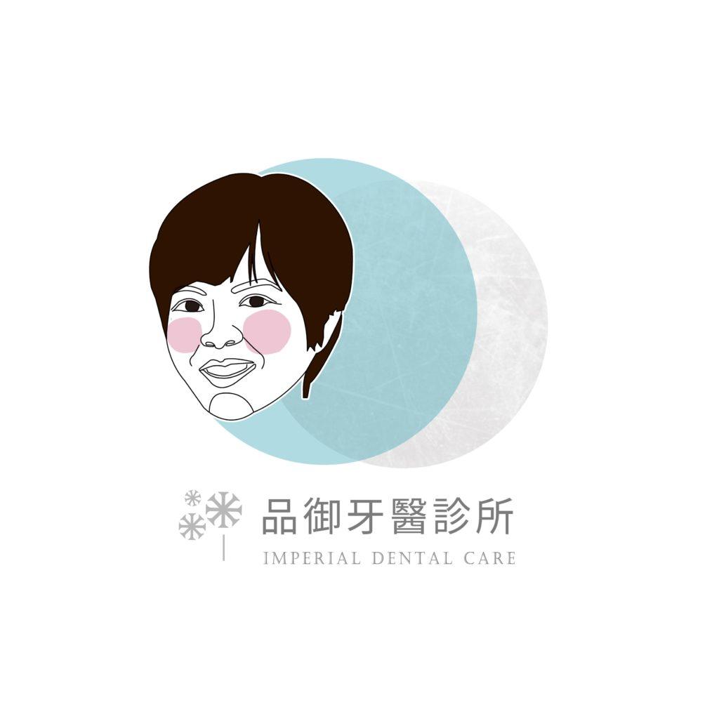 品御牙醫 蔡曉瑩醫師