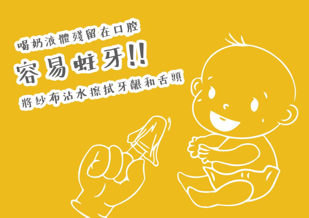 一隻手指沾紗布和一個笑著的嬰兒