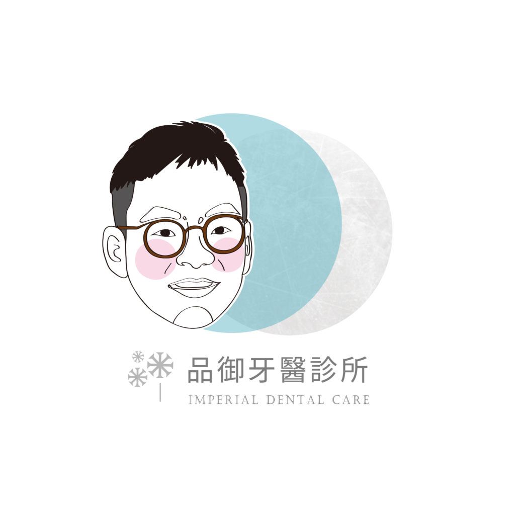 家庭牙科 徐孟弘醫師