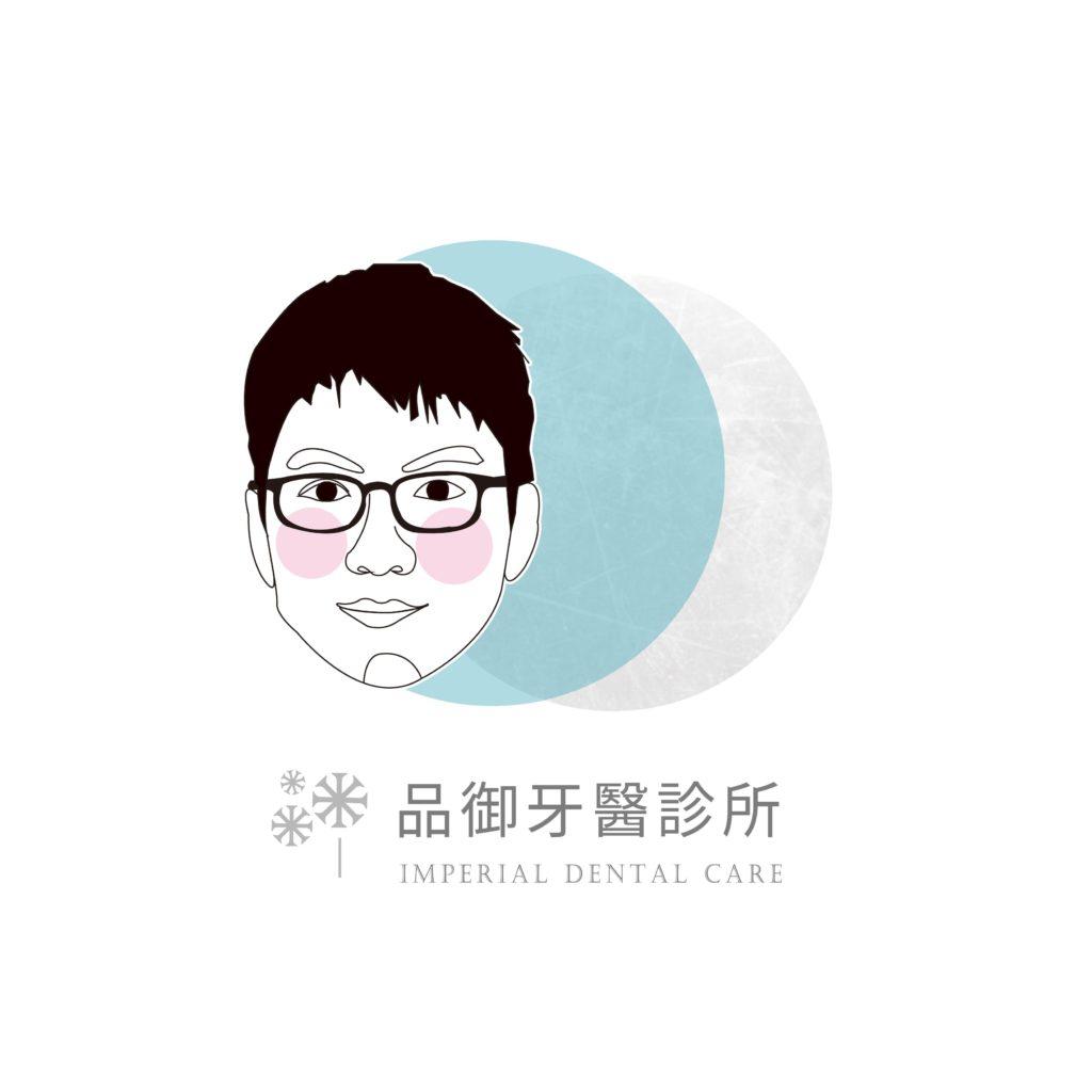新竹牙周醫師推薦鍾文宸牙醫師